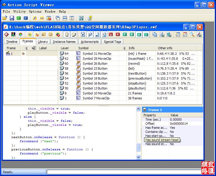 """[快速上路] 1、用asv打开要破解的swf文件,然后导出重建数据(file/export rebuild data(jsfl))到有关目录下,*如c:swf文件夹,asv的任务就完成了。 2、接下来请出flash cs5,新建一个文件,选择""""文件导入导入到库""""命令,把c:swf文件中的所有swf、mp3等文件导入到素材库,保存文件到c:swf文件夹,记得一定要取名为rebuild."""