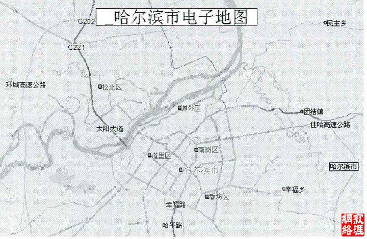 (数字电子地图制作流程和原理ppt图1)